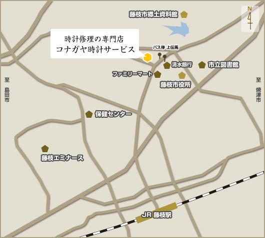 地図 時計 修理 静岡県藤枝市